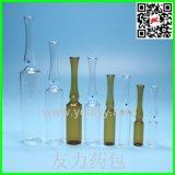 明確なガラス製アンプル
