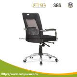 Mobiliario de oficina / oficina Silla Silla / Cuero / silla del acoplamiento