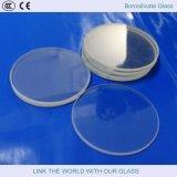 Borosillicateガラスおよび耐熱性ガラスおよびボイラーガラス