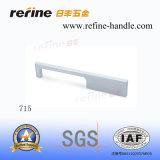 Poignée en aluminium de meubles de vente chaude (L-715)