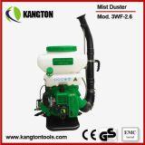 14L Agricultural Gasoline Power Knapsack Mist Duster (3WF-2.6)