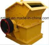 Minerale ferroso di serie di Pxj/minerale metallifero dell'oro/frantoio calcare/del granito con alta efficienza