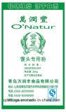 China bildete Plastik-pp. gesponnenen Beutel für Weizen-Mehl