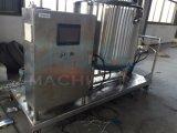 gesundheitliches Heizungs-reinigendes mischendes Becken des Gas-500L (ACE-JBG-K11)