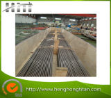 U Bend Seamless Steel Tubes