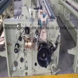 新しい状態のShuttlelessウォータージェットの編む織機の織物機械