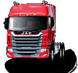 JAC 6X4 شاحنة شاحنة / رئيس المحرك (420HP)