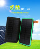 2017 dobrável carregador solar do telefone celular Power Bank