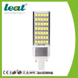 G24 7W LEIDENE Downlight