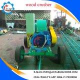 木の大きい製造は粉砕機機械を記録する