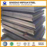 Ss400 Chapa de aço macio de carbono Chapa de aço laminada a quente