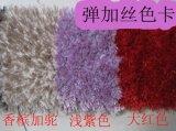 Bomba de seda púrpura de la alfombra del patrón de Rose