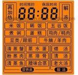 Verwendet Auto-Gerät Stn LCD in der Bildschirmanzeige