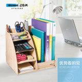 Organizador Desktop D9113 da placa de madeira de caixa de armazenamento de DIY