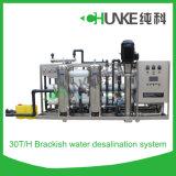 agua pura del sistema de ósmosis reversa del control del PLC 20t/H que hace la máquina