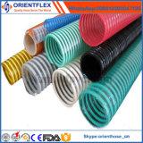 高品質OEMの大口径PVC吸引のホース