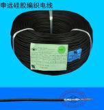 Doppelte Schicht-Silikon-Kabel-Hochtemperaturdraht