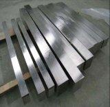 Barra cuadrada del acero inoxidable 304