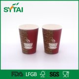 22oz Customized Company Logo Impresso Duplo PE Single Wall Cold Drink Paper Cup