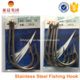 Silver Color Stainless Steel Atum Circle Fishing Hook 7691s