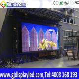 La G-Tapa hace su consejo más visualización efectuada del LED HD
