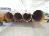 куча стали большого диаметра 12m API