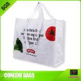 野菜(KLY-PP-0236)のための緑の広告袋