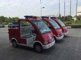 Bateria de carro sem poluição para crianças (RSD-T11)