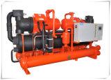 réfrigérateur refroidi à l'eau de vis d'Industria de la haute performance 870kw pour le climatiseur central