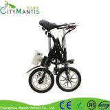 小型折りたたみの電気バイクの14inchによってモーターを備えられる自転車