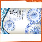 La pintura china impresa Digitaces azul y blanca de las placas para la decoración casera
