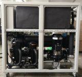 Macchina di refrigerazione dell'acqua raffreddata ad acqua commerciale del refrigeratore di alta efficienza