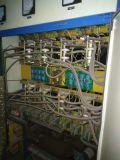 Использовано 12 тонны печи промежуточной частоты