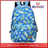 Le bagage imperméable à l'eau en gros de sports balade le sac d'école pour le junior