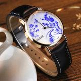 349 de Blauwe en Witte Manier van de Stijl van het Patroon van het Porselein Yazole VolksDame Watch