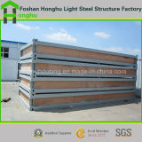 Новая дом контейнера панельного дома конструкции