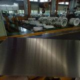 прокладка 1.0mm алюминиевая
