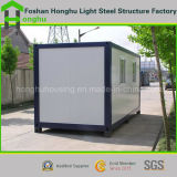 La ISO 9001 certificó la casa modular portable del envase