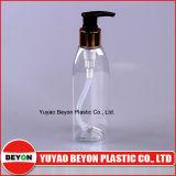 bouteille en plastique de l'animal familier 210ml avec le jet (ZY01-D020)