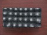特別割引のための屋外RGB P8 SMD LED表示モジュール