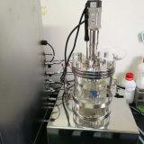 対句リットル0.5リットル1の2のすべてのガラス発酵槽(倍)