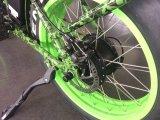 20 بوصة يوسع إطار العجلة 8 درجة مساعدة درّاجة كهربائيّة مع مقاوم للصدإ سبيكة إطار متعدّد وظائف عرض [شيمنو] [دريليور] [رست] شوكة [ديسك برك] [إن15194]