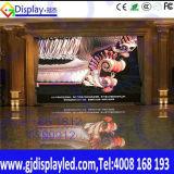 HDの視野の効果の祝祭の祭典のLED表示