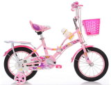 New  Caçoa  Bike&#160 de dobramento; Crianças que dobram a bicicleta