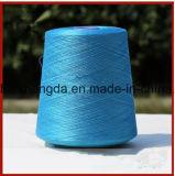 Пряжа чисто шелковицы 3A-5A сырцовая Silk для вязать
