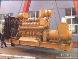 1MWディーゼル発電機の発電所
