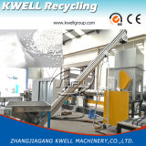 Machine/PEペレタイジングを施すびんの薄片の造粒機をリサイクルするPE PPのバレルタンク薄片