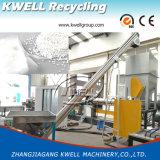 Machine/PE PPの薄片GranulatiorをリサイクルするPE PPの堅い薄片