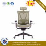 高い背部網の管理の支配人室の椅子(HX-CM043)