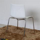 (SP-UC467)食堂の使用されたプラスチックシートのArper現代Catifaの椅子